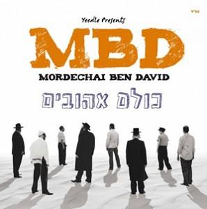 Mordechai Ben David - Kulam Ahuvim (2009)