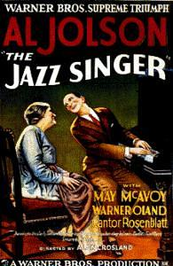 Певец джаза (The Jazz Singer) (1927)