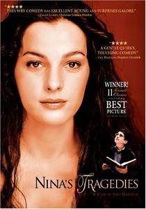 Нина (Трагедии Нины, ha-Asonot Shel Nina) (2003)