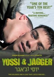 Йосси и Джаггер (Yossi & Jagger) (2002)