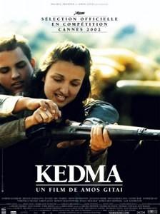 Кедма (Kedma) (2002)