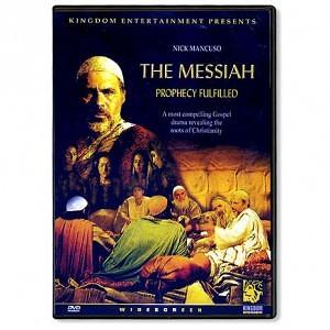 Мессия – исполненное пророчество (The Messiah. Prophecy Fulfilled) (2002)