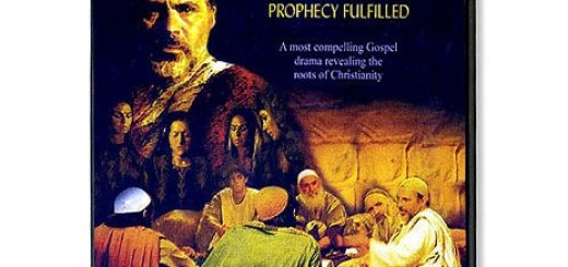 Мессия - Исполненное пророчество