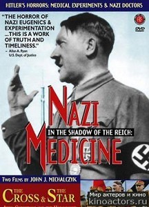 Нацистская медицина (In the Shadow of the Reich: Nazi Medicine) (1997)