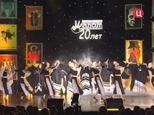"""Театру """"Шалом"""" 20 лет"""