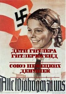 Дети Гитлера. 2 - Союз Немецких Девушек