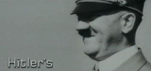 Дети Гитлера. 5 - Жертва