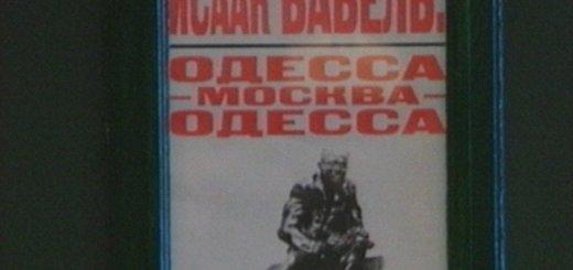 """Вечер в театре """"Школа современной пьесы"""""""