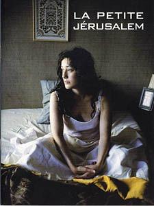 Маленький Иерусалим