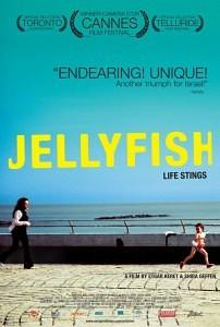 Meduzot - Медузы (Jellyfish) (2007)