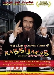 Приключения раввина Якова (Les Aventures De Rabbi Jacob) (1973)