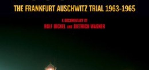 Франкфуртский процесс