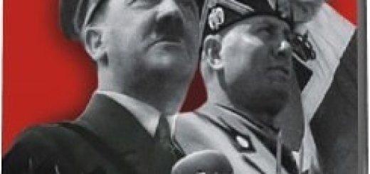 Гитлер и Муссолини. Жестокая дружба