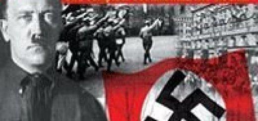 История нацизма