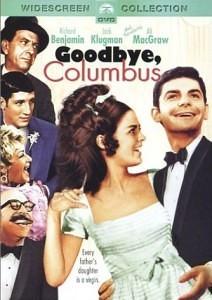 Прощай, Колумбус