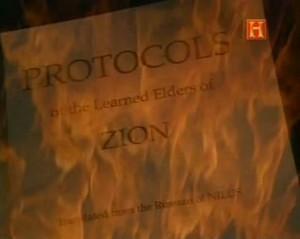 Протоколы сионских мудрецов (Protocols of Zion) (1998)