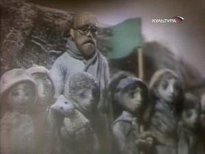 Расскажите сказку, доктор (1988)