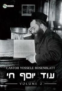 Cantor Yosele Rosenblatt - Od Yosef Chai 2 (2009)