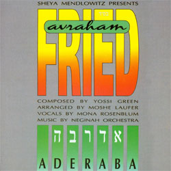 Avraham Fried - Aderaba