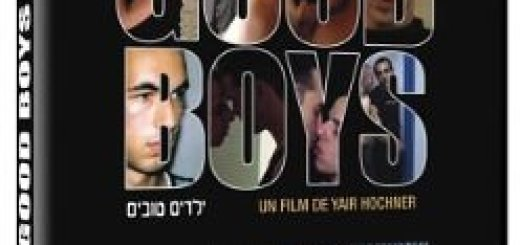 Yeladim Tovim - Good Boys
