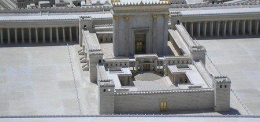 Жизнь и смерть Иерусалимского Храма