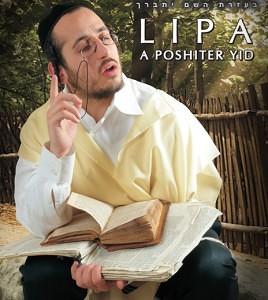 Lipa Schmeltzer - A Poshiter Yid (2008)