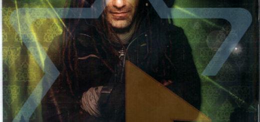 Mosh Ben-Ari - Masa U Matan (2006)