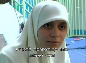 Шахидки - невесты Аллаха (2008)