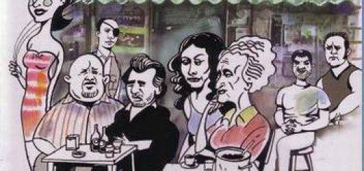 Siporei Beit Cafe - Истории кафе