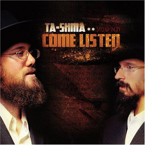 Ta-Shma - Come Listen