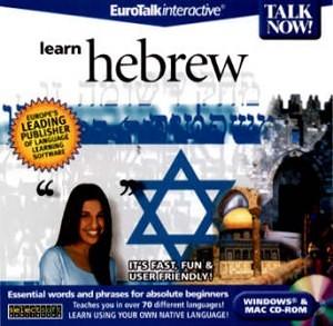 Talk Now! Учите иврит - Программа для изучения иврита