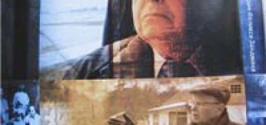 Триумф духа - история Феликса Зандмана