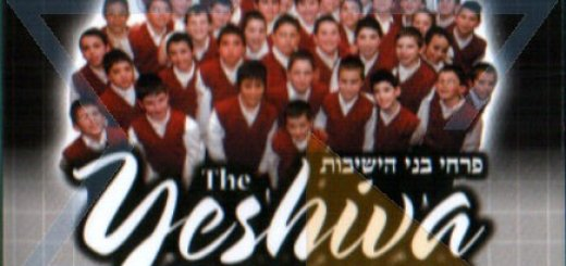 The Yeshiva Boys Choir - V'Ohavta