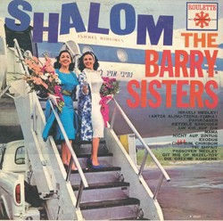 The Barry Sisters - Shalom