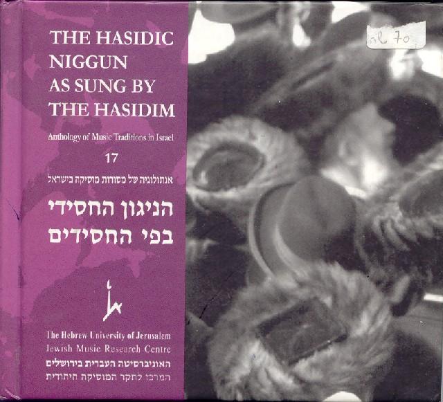 The Hasidic Niggun as Sung by the Hassidim (2004)