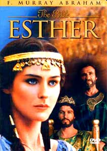 Есфирь - The Bible: Esther