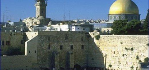 Shalom Israel. Hava Nagila