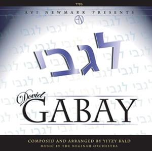 Dovid Gabay - Legabay (2006)