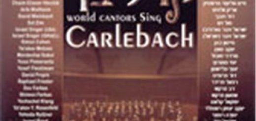 World Cantors Sing Carlebach (2008)