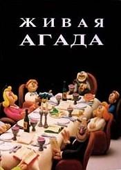 books-Jivaya_Agada