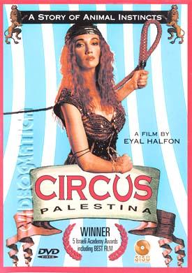 Цирк Палестина (Circus Palestina)