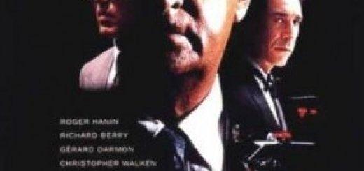 День расплаты 2 - Le Grand Pardon 2 - (1992)