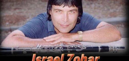 Israel Zohar's Best (1994)