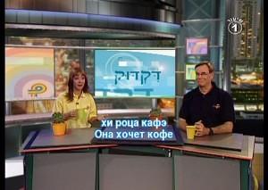 ivrit video 300x213 Видеоуроки Иврит на DVD   видеокурс изучения иврита (2006) торрент