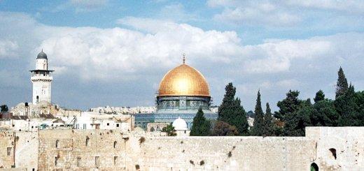 40 песен о Иерусалиме. Йерушалаим - Святой Город