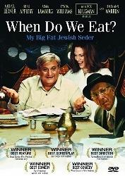 Когда мы будем есть (When Do We Eat) (2005)