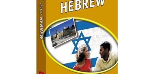 Eurotalk World Talk - Learn Hebrew