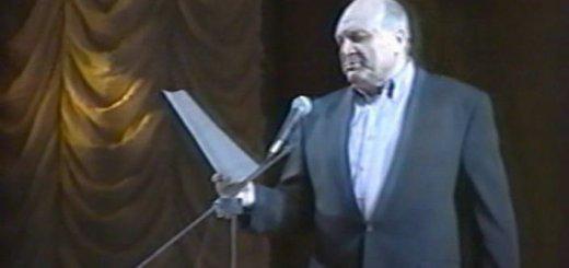 Концерт М.Жванецкого в Саратове (1996)
