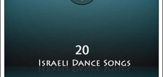 VA - Israeli Dance Songs 2007