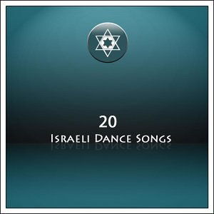 Va israeli dance songs 2007 va israeli dance songs 2007 торрент